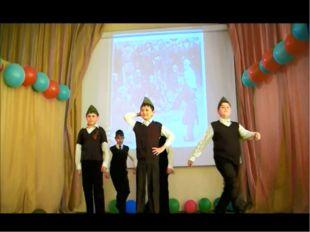 Танец настоящих мужчин