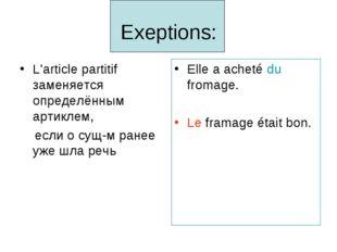 Exeptions: L'article partitif заменяется определённым артиклем, если о сущ-м