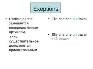 Exeptions: L'article partitif заменяется неопределённым артиклем, если сущест