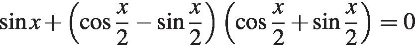 http://reshuege.ru/formula/a5/a57af52c2c524df70852ac275256b15fp.png
