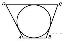 http://math.reshuege.ru/get_file?id=1549
