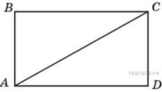 http://math.reshuege.ru/get_file?id=258