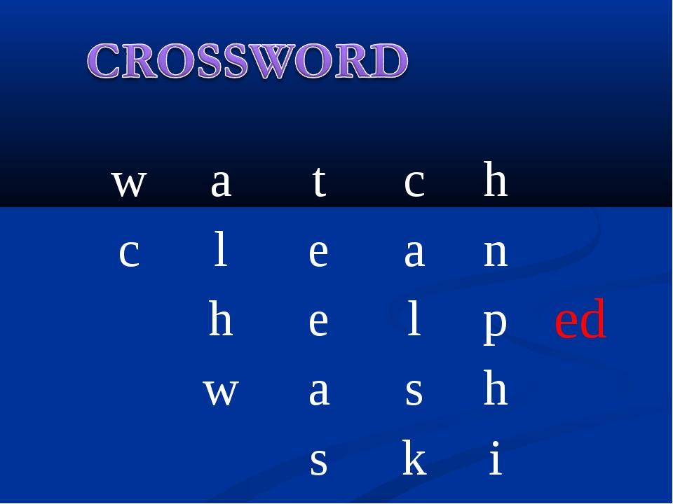 watch ed clean help wash ski