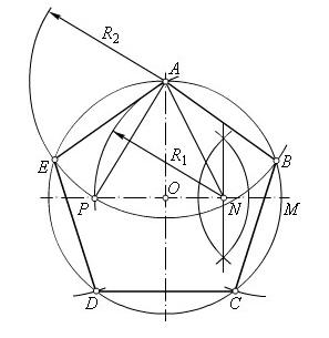 D:\колледж\инжененрная графика, черчение\практич раб граф\5 части .окр bmp.bmp