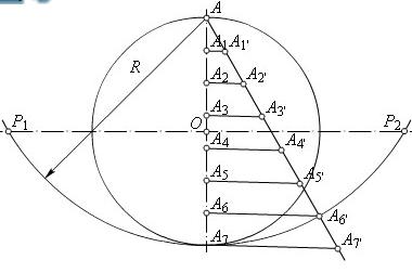 D:\колледж\инжененрная графика, черчение\практич раб граф\7 части . bmp.bmp