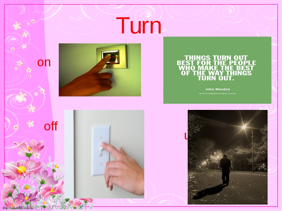 Turn on off out up http://linda6035.ucoz.ru/