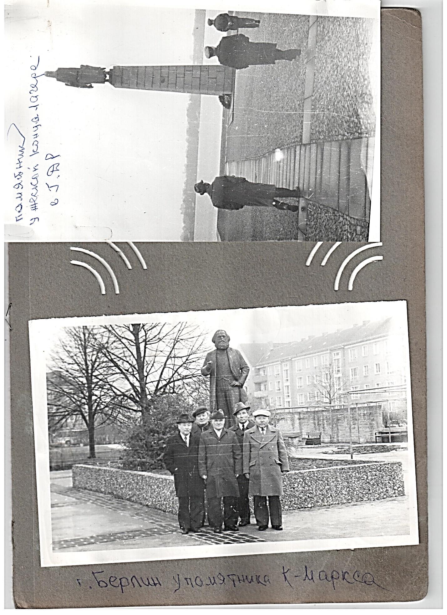 D:\Documents\Pictures\2015-01-25 рс\рс 003.jpg