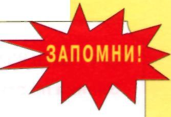 hello_html_197027e1.jpg