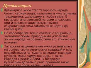 Предыстория Кулинарное искусство татарского народа богато своими национальным
