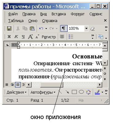 hello_html_66c1d63b.png