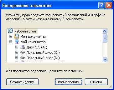 hello_html_m79aa587c.png