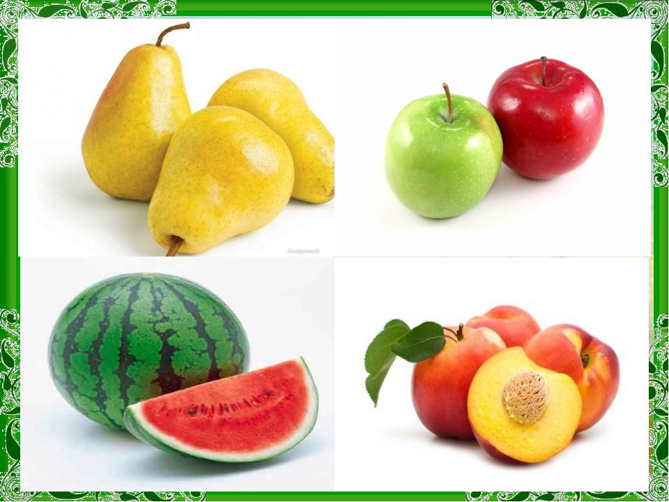 Овощи фрукты лишнее на картинках