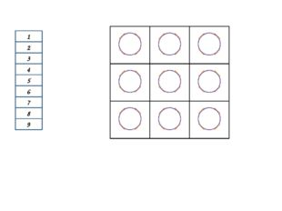 Вычислить площадь прямоугольного зеркала сцены, если его ширина10 м, гл
