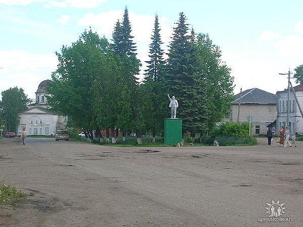 памятник В.И. Ленину.jpg