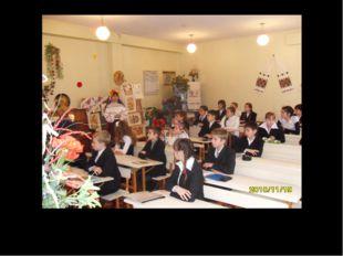 """Інтегрований урок """"Ми і Україна"""" Учні 6В класу Учителі: Ільченко Т.З., Кравче"""