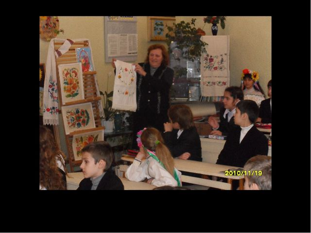 """Інтегрований урок """"Ми і Україна"""" Учні 6В класу Учителі: Ільченко Т.З., Кравче..."""