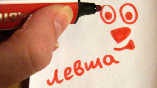 http://ejeweek.ru/foto/Levsh1.jpg
