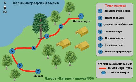 F:\стенды_тропка\Тропа_маршрут.jpg