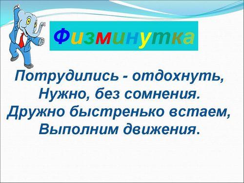 C:\Documents and Settings\Администратор\Рабочий стол\глагол\08.JPG