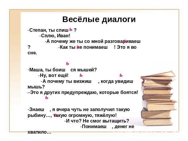 C:\Documents and Settings\Администратор\Рабочий стол\глагол\img10.jpg