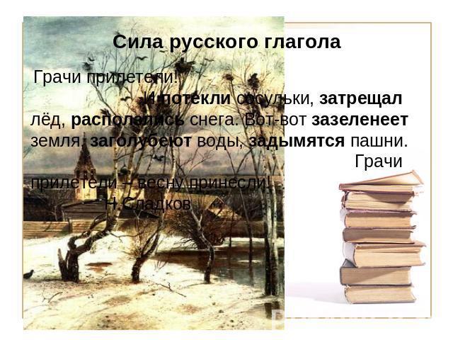 C:\Documents and Settings\Администратор\Рабочий стол\глагол\img13.jpg