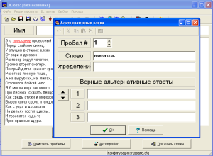 hello_html_m44cd4512.png