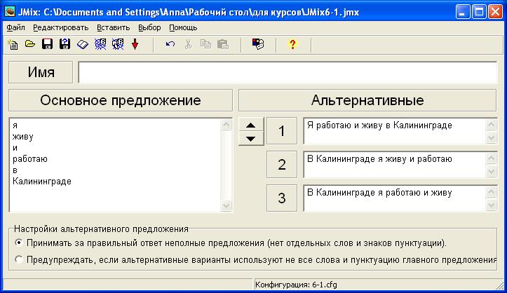 hello_html_m7759f1da.png