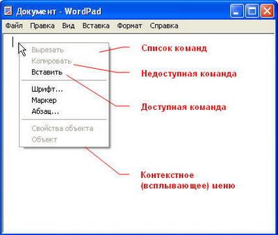 hello_html_5211572d.jpg