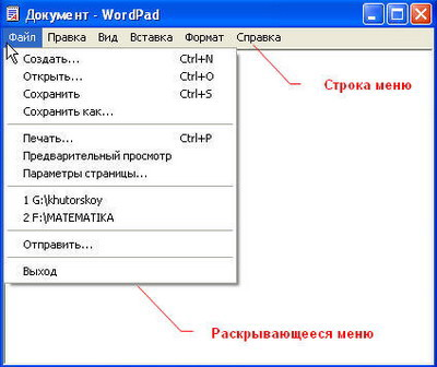 hello_html_m7ad61f0b.jpg