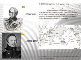 Никола́й Никола́евич Зи́нин (1812-1874) – используя каменноугольный деготь, о