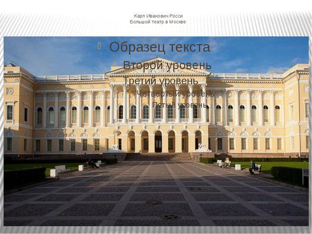 Оре́ст Ада́мович Кипре́нский (1782-1836) - русский художник, график и живопис...