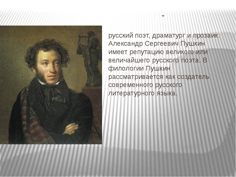 Музыка Михаи́л Ива́нович Гли́нка (1804-1857) – использовал европейскую нотную...