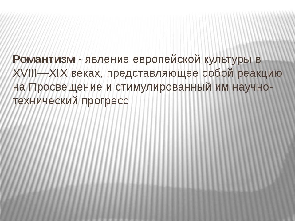 Архитектура Андрея́н (Адриан) Дми́триевич Заха́ров (1761-1811) - русский архи...