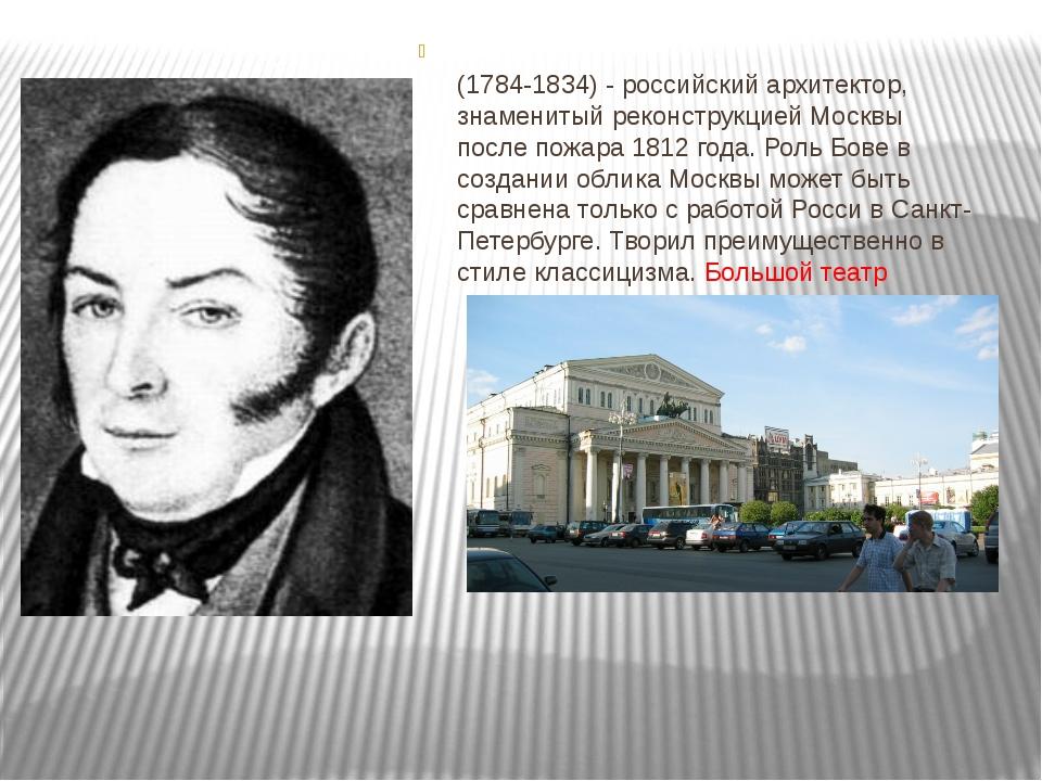 Павел Андреевич Федотов (1815-1852) - русский живописец и график. «Свежий кав...