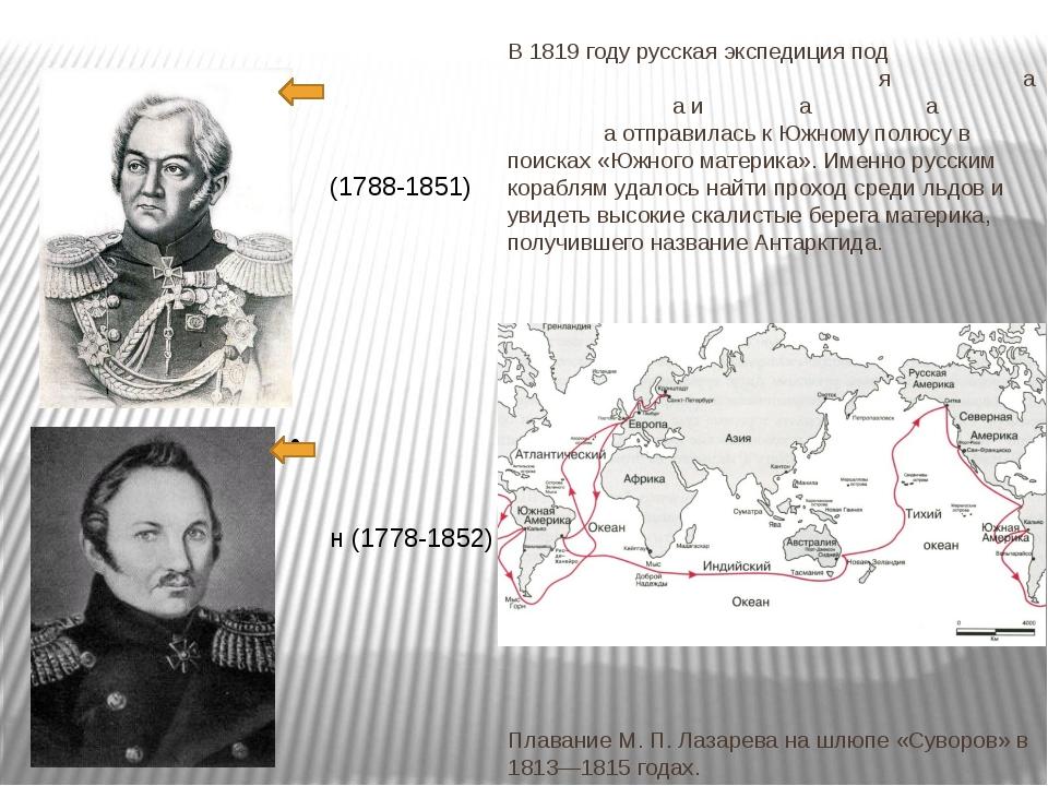 Никола́й Никола́евич Зи́нин (1812-1874) – используя каменноугольный деготь, о...
