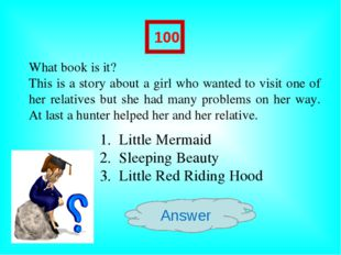 What book is it? This is a story about a girl who wanted to visit one of her