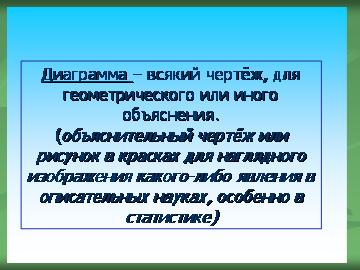 hello_html_m3f42492c.png