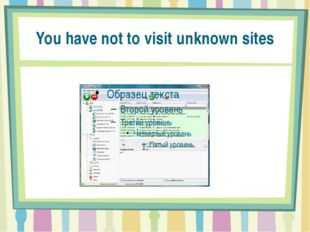 You have not to visit unknown sites