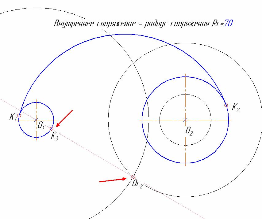 D:\колледж\инжененрная графика, черчение\практич раб граф\Пр 11\7 этап.bmp