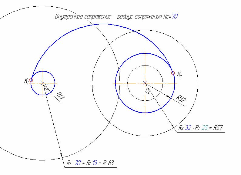 D:\колледж\инжененрная графика, черчение\практич раб граф\Пр 11\6 этап.bmp
