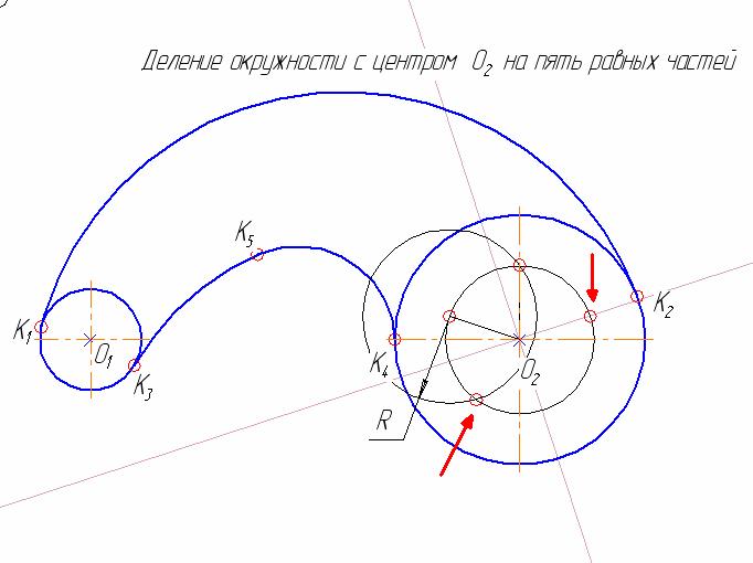 D:\колледж\инжененрная графика, черчение\практич раб граф\Пр 11\13 этап.bmp
