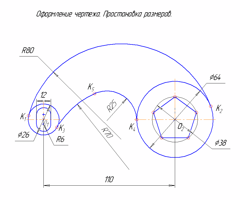 D:\колледж\инжененрная графика, черчение\практич раб граф\Пр 11\20 этап.bmp