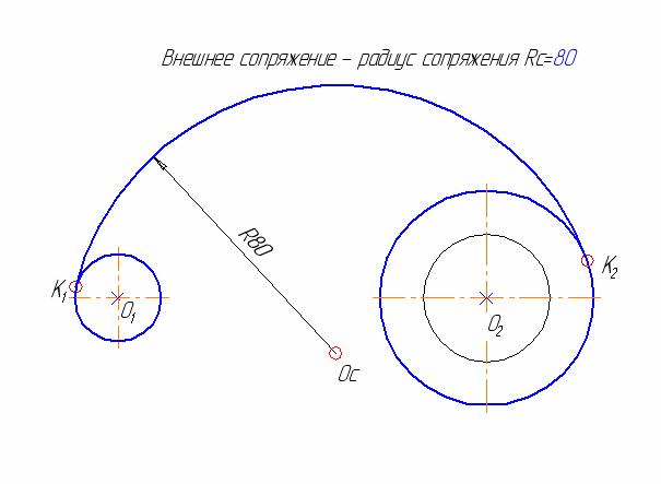 D:\колледж\инжененрная графика, черчение\практич раб граф\Пр 11\5 этап.bmp