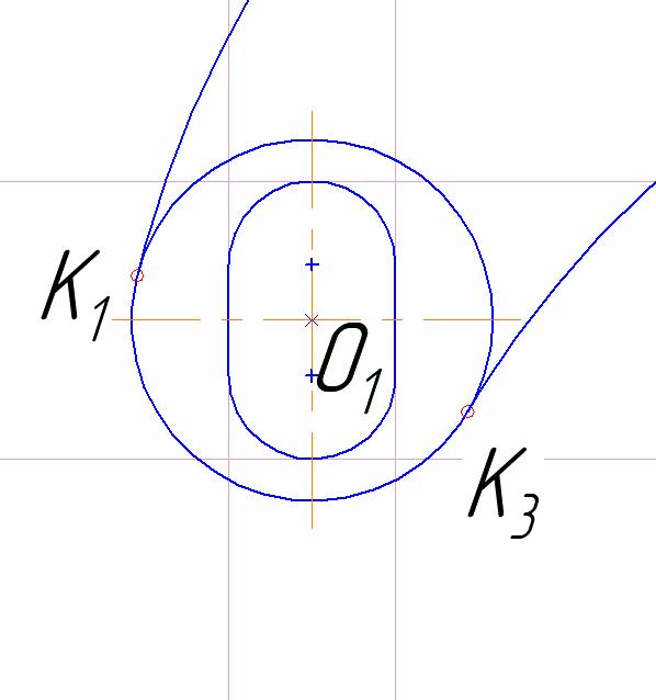 D:\колледж\инжененрная графика, черчение\практич раб граф\Пр 11\19 этап.bmp