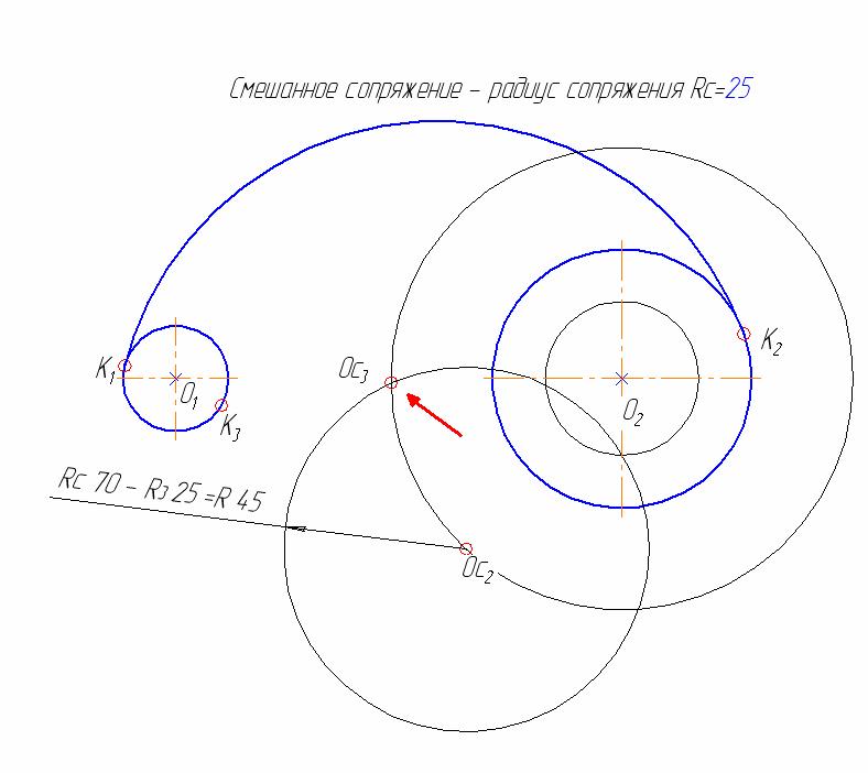 D:\колледж\инжененрная графика, черчение\практич раб граф\Пр 11\8 этап.bmp