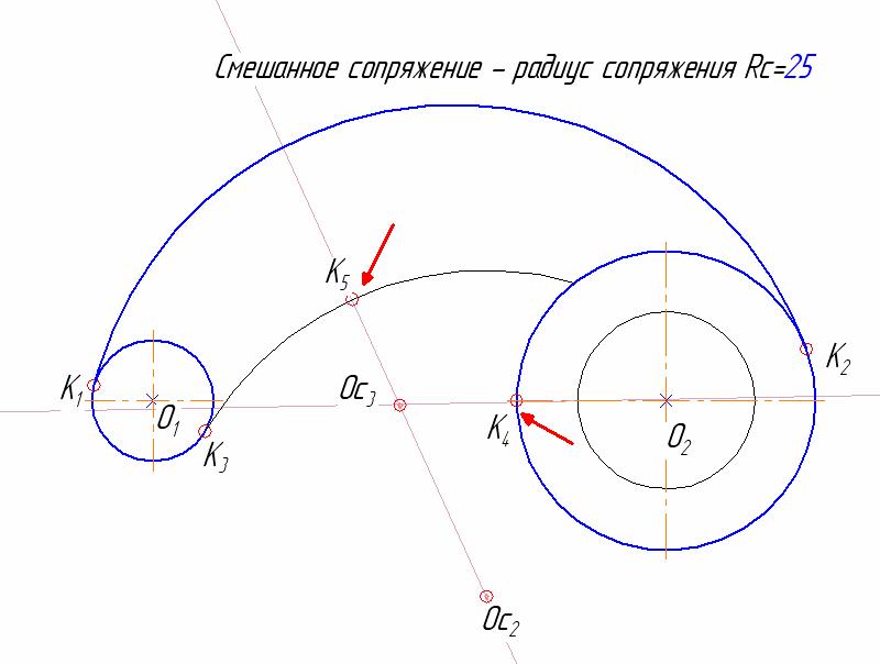 D:\колледж\инжененрная графика, черчение\практич раб граф\Пр 11\10 этап.bmp
