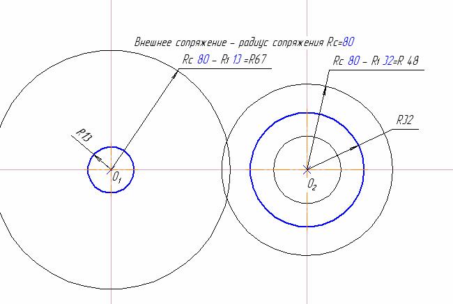 D:\колледж\инжененрная графика, черчение\практич раб граф\Пр 11\3 этап.bmp