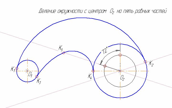 D:\колледж\инжененрная графика, черчение\практич раб граф\Пр 11\12 этап.bmp