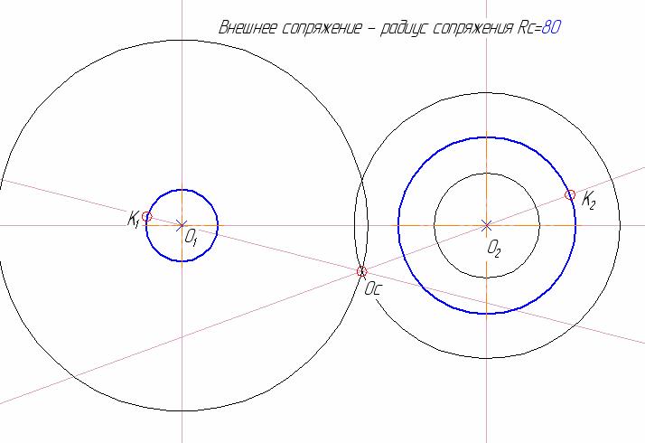 D:\колледж\инжененрная графика, черчение\практич раб граф\Пр 11\4 этап.bmp