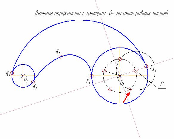 D:\колледж\инжененрная графика, черчение\практич раб граф\Пр 11\14 этап.bmp